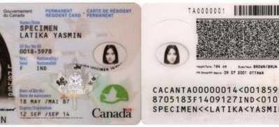 加拿大枫叶卡保留的方法 保留枫叶卡