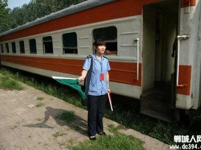 郸城人你还记得那个小火车吗 郸城小火车