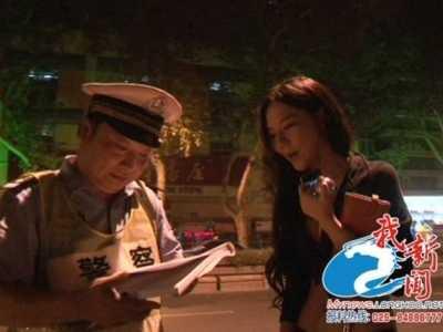 17岁海归女南京街头翻车2年内已出4次事故 南京翻车女