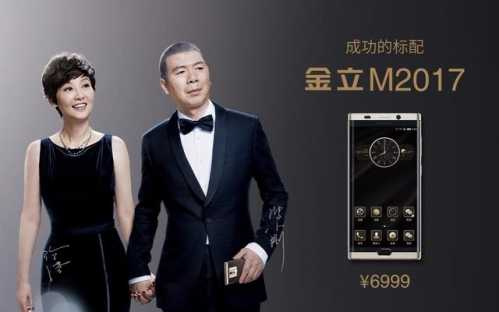 这个手机牌子 冯小刚代言的手机型号