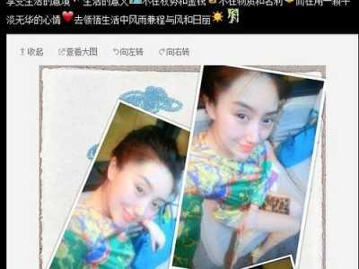 来八一八冯喆的女朋友吧# 冯喆女友朱珠