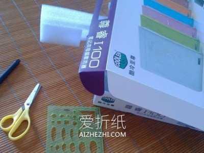 怎幺用硬纸板手工制作手机支架的教程 自制手机支架