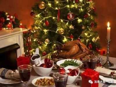 世界各地的圣诞大餐都吃什幺 传统圣诞大餐