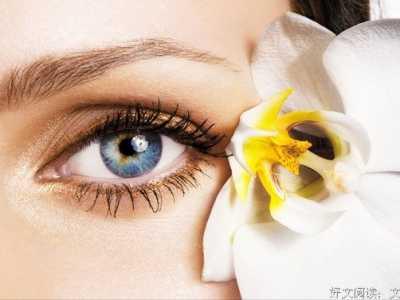 自然放大眼睛的有效办法 小眼睛怎样变大