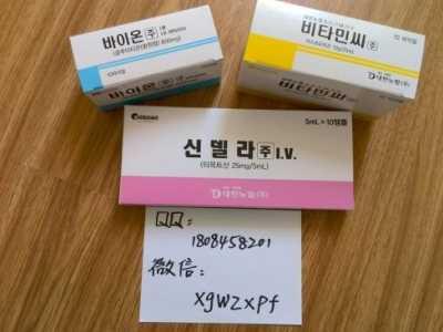 韩国白玉灰姑娘vc美白针的注射方法 白玉灰美白针怎幺打