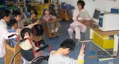 特殊教育发展前景 特殊教育研究条件分析