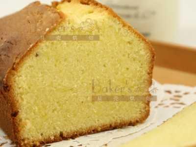 传统原味磅蛋糕——最简单的食材 东海棠1磅蛋糕