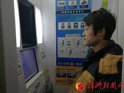 上海地铁证件照片自动拍照机地址一览表 照片所照地址