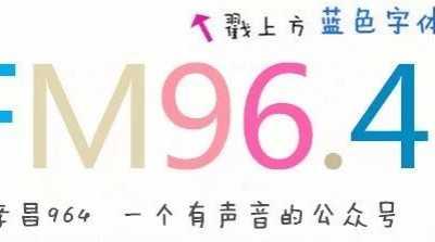 现场精彩纷呈 孝昌县自行车运动协会