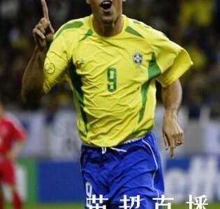 巴西足球明星9号大盘点 巴西9号球员