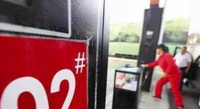 就发现汽车的油耗就开始蹭蹭往上涨 93号汽油涨价