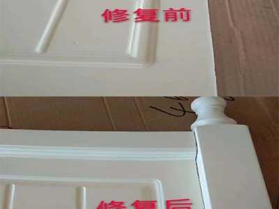丹东正规红木家具修复哪家好- 丹东家具美容