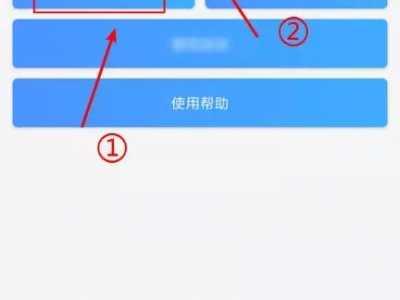 一键修改微信运动步数 安卓手机微信运动作弊