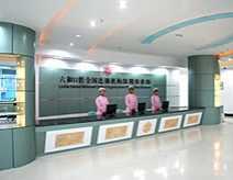 六和拜尔连锁齿科 上海连锁医疗保健机构