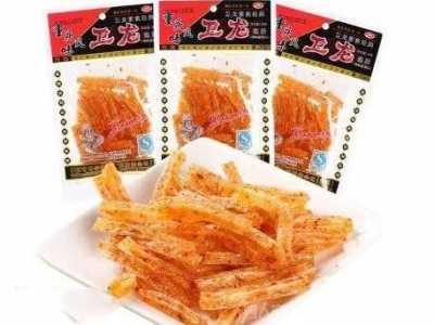 中国10大最好吃的辣条品牌 中国最好的休闲品牌