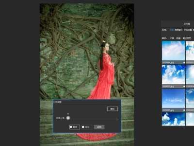 高效率修片调片技术讲解 自动修片软件