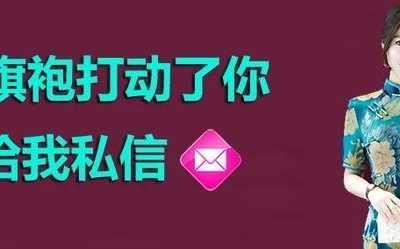 中国红牡丹印花奥黛旗袍 短袖印花牡丹旗袍图片