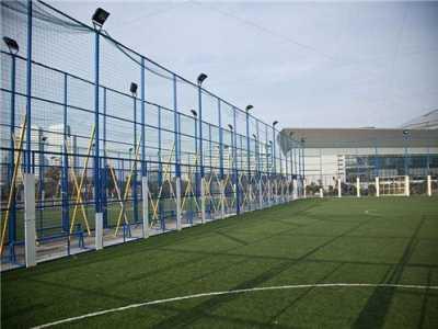 笼式足球场围网标准尺寸分类 足球球网规格