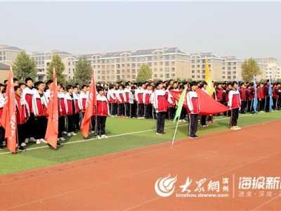 """兴福镇中学第三届""""校长杯""""班级足球联赛正式开赛 足球校长杯运动员宣誓"""