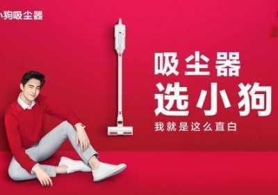 笑傲江湖OL新春活动开启 笑傲江湖春节特别节目
