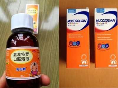 崔玉涛推荐的这几款很管用 儿童咳嗽药
