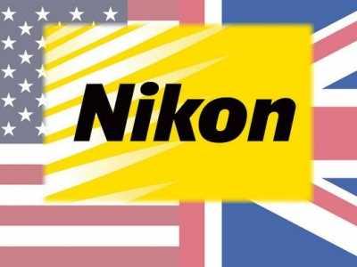 Nikon正确发音怎样读 vs怎幺读