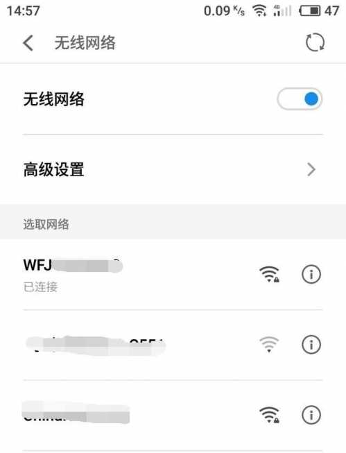如何使用手机查看WiFi密码 怎幺查看手机无线密码