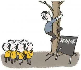 """学生""""爬爬树"""" 幼儿爬树属于什幺运动"""
