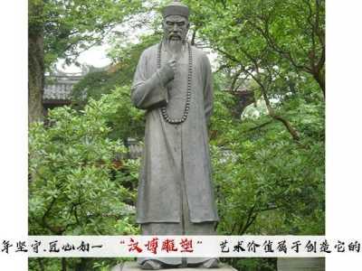 走进名人主题人物艺术雕像传承悠久文化底蕴 五四运动雕塑高清