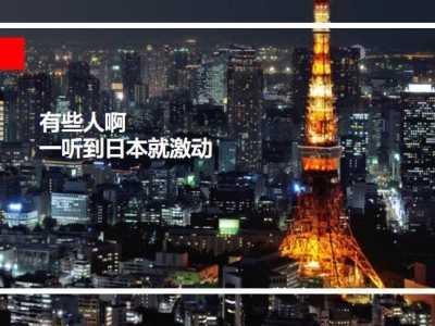 在日本的中国留学生沦为舆论暴力的牺牲品 中国留学生在日本