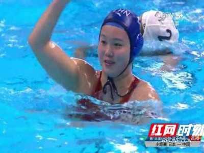 湘妹子熊敦瀚上演帽子戏法 中国女子水球