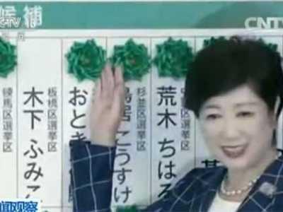 百合咲うるみ日本 青木花恋
