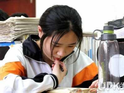 2020提前批可报几个院校几个专业 大学可以报两个专业吗