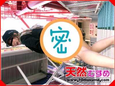 茜番号10musume-010906 04迅雷下载