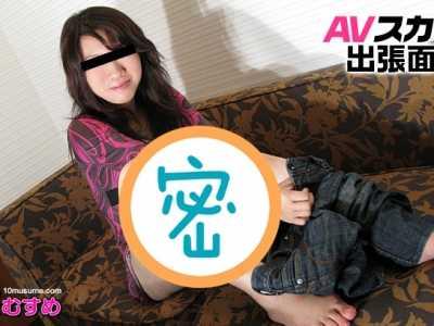 浅尾みわ2018最新作品 浅尾みわ10musume系列作品番号10musume-030811 01封面