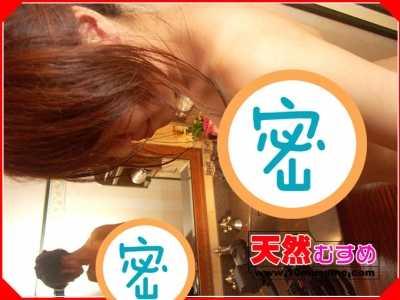 magnet磁力链接下载 姫乃さくら番号10musume-032006 01