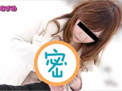 堀川真希番号10musume-040413 01在线播放