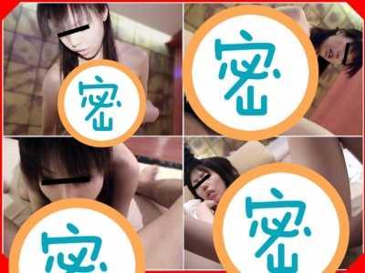 素人さくら作品全集 素人さくら番号10musume-041007 01封面