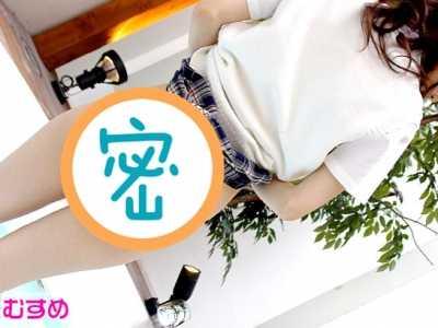 麻衣(まい)2019最新作品 麻衣(まい)作品番号10musume-052909 01封面