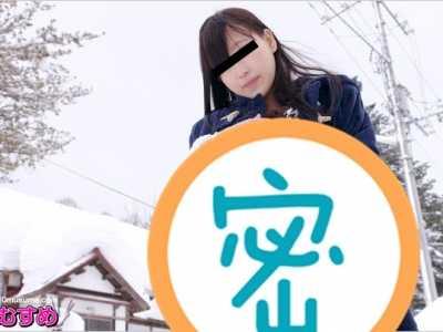 伊藤美侑佳番号10musume-061213 01迅雷下载