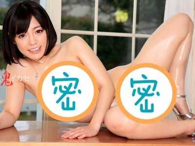 叶山友香作品大全 叶山友香番号1pondo-022016 249封面