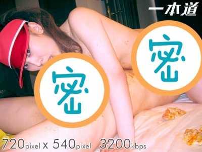 加加美由贵番号1pondo-050406 875迅雷下载
