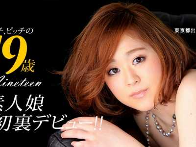 宫本七音1pondo系列番号1pondo-052815 087迅雷下载