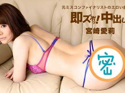 magnet磁力链接下载 宫崎爱莉番号1pondo-083016 372