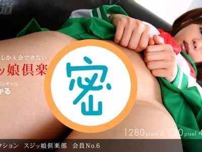 青山光最新番号封面 青山光作品番号1pondo-111309 711封面