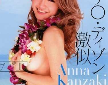 神咲安奈最新番号封面 神咲安奈作品番号fset-070封面