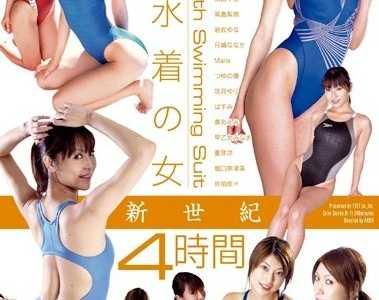 立花里子作品大全 立花里子番号fset-146封面