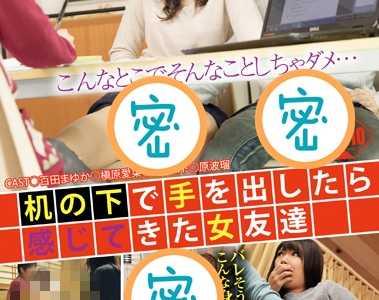 原羽瑠所有封面大全 原羽瑠番号fset-550封面