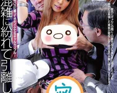 吉永晴香(吉永はるか)番号 吉永晴香(吉永はるか)番号gar-210封面