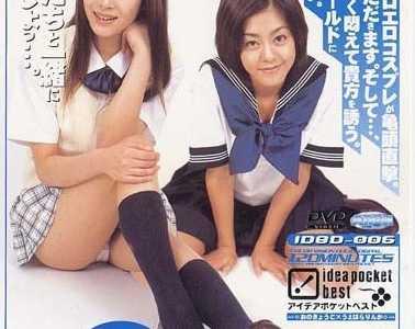 小野今日子番号 小野今日子番号idbd-006封面